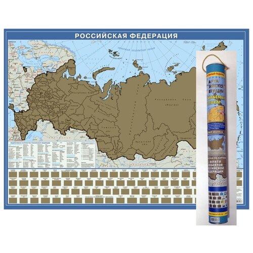 РУЗ Ко Карта Российской Федерации со стираемым слоем в подарочном тубусе (Кр716пт) пазл руз ко карта звездного