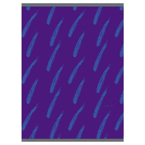 Купить Канц-Эксмо Тетрадь для конспектов в клетку, 48 л., Штрихи на фиолетовом, Тетради