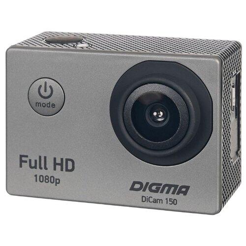 Экшн-камера Digma DiCam 150 серый