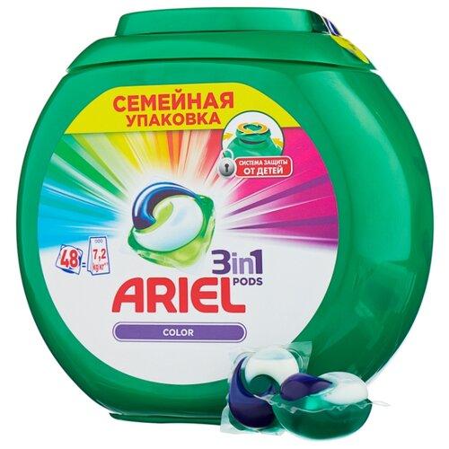 Капсулы Ariel PODS 3-в-1 Color 48 шт. пластиковый контейнерКапсулы, таблетки, пластины<br>