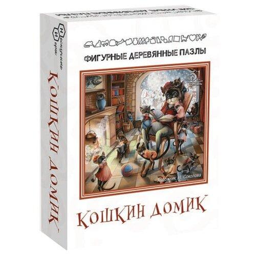 Пазл Нескучные игры Кошкин домик (8167), 51 дет. нескучные игры набор для росписи часы с циферблатом домик дни113