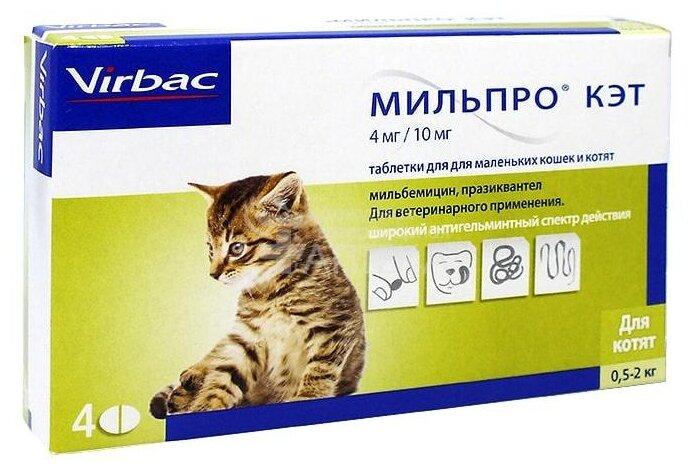 Virbac Мильпро кэт таблетки для котят