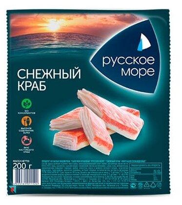 Русское Море Снежный краб