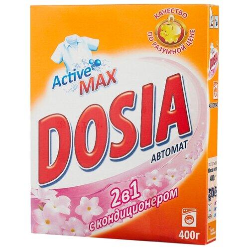 Стиральный порошок Dosia 2в1 с кондиционером (автомат) картонная пачка 0.4 кг