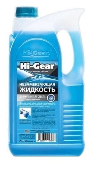 Жидкость для стеклоомывателя Hi-Gear HG5654N 4л, -25°C, 4 л