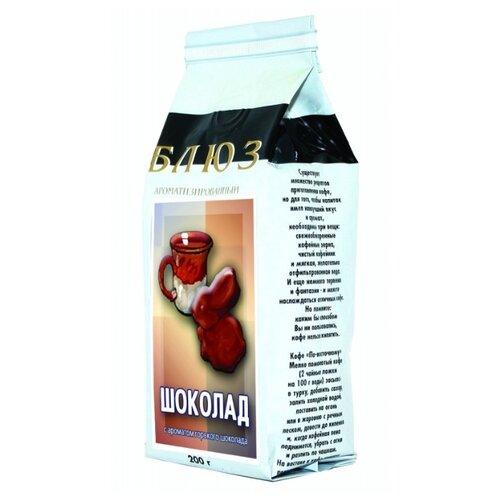 цена на Кофе в зернах Блюз Шоколад, ароматизированный, арабика, 200 г