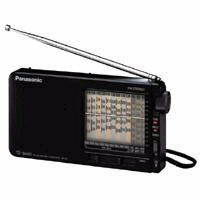 Радиоприемник Panasonic RF-B11