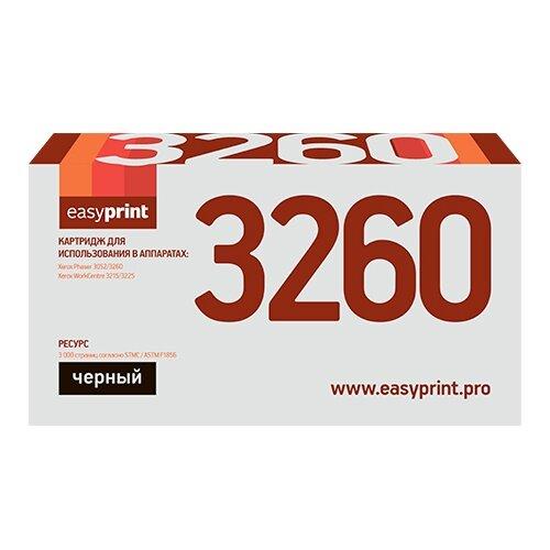 Фото - Картридж EasyPrint LX-3260, совместимый картридж easyprint lb 2375 совместимый