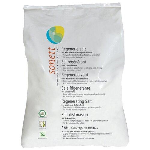 Sonett Соль для посудомоечных машин 2 кг