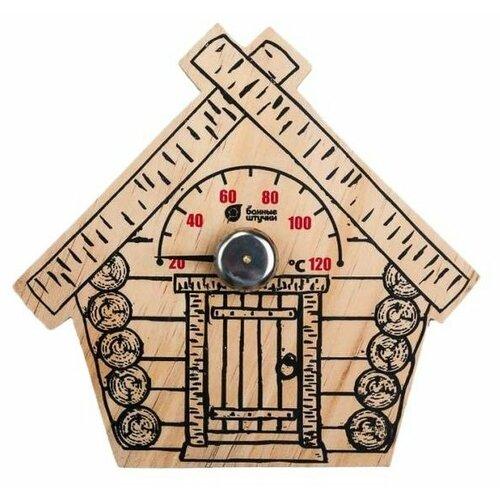 Термометр Банные штучки 18044 бежевый