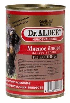 Корм для собак Dr. Alder`s АЛДЕРС ГАРАНТ конина рубленое мясо Для взрослых собак (0.4 кг) 1 шт.