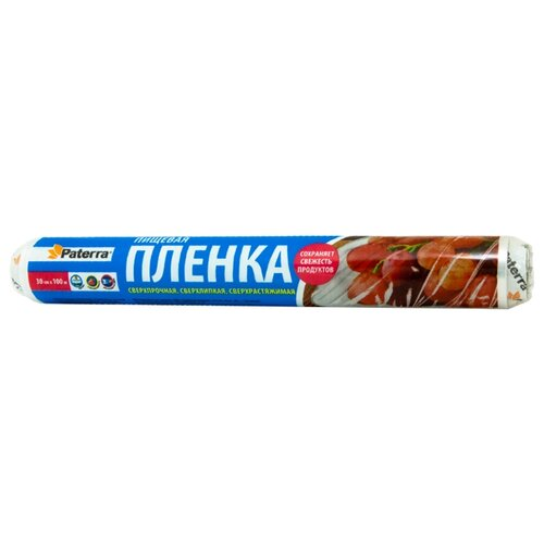 Фото - Пищевая пленка для хранения продуктов Paterra 201-011, 100 м х 30 см фольга пищевая paterra прочная 29 см х 50 м