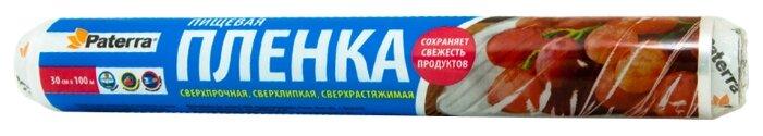 Пищевая пленка для хранения продуктов Paterra 201-011