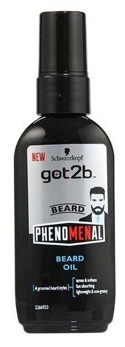 Got2b Масло для бороды PhenoMENal Beard Oil