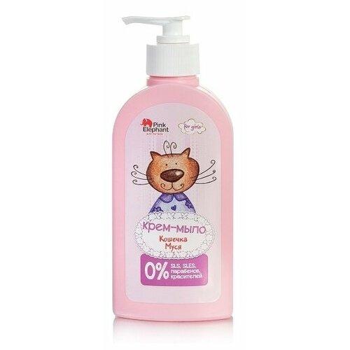 Купить Pink Elephant Крем-мыло Кошечка Муся 250 мл, Средства для купания
