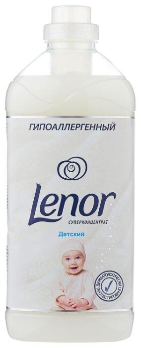 Купить Lenor Концентрированный кондиционер для белья Детский, 2 л, флакон по низкой цене с доставкой из Яндекс.Маркета