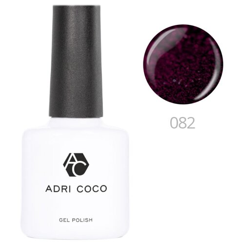 Гель-лак для ногтей ADRICOCO Gel Polish, 8 мл, 082 мерцающая черная орхидея