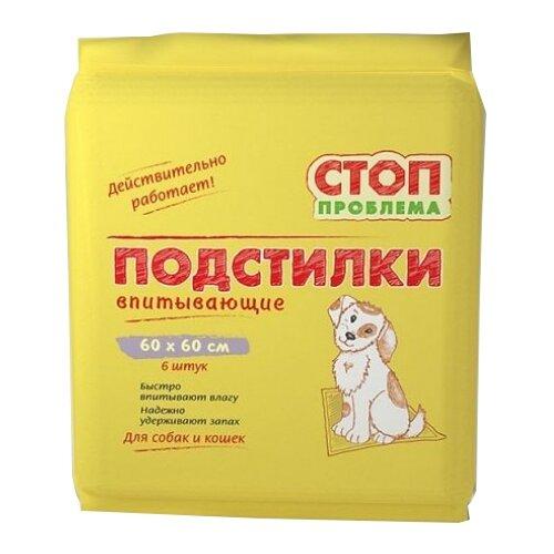 Пеленки для собак впитывающие СТОП проблема S205 60х60 см 6 шт.
