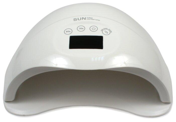 Лампа LED-UV Kosmekka Sun 5 plus 48 Вт
