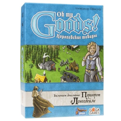 Настольная игра GAGA Королевские товары (Oh My Goods) GG082, Настольные игры  - купить со скидкой