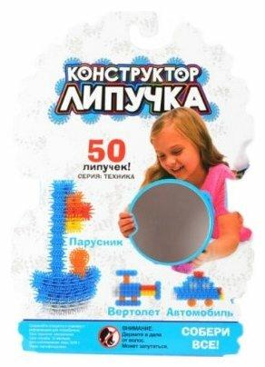 Конструктор-липучка Липучка 99794-50 Техника