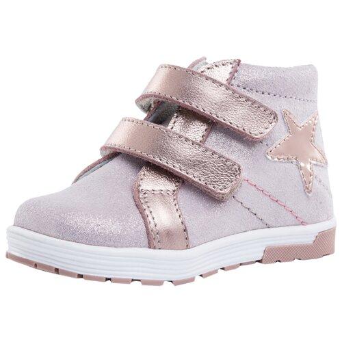 Ботинки КОТОФЕЙ размер 18, 23 розовый/бронзовыйОбувь для малышей<br>