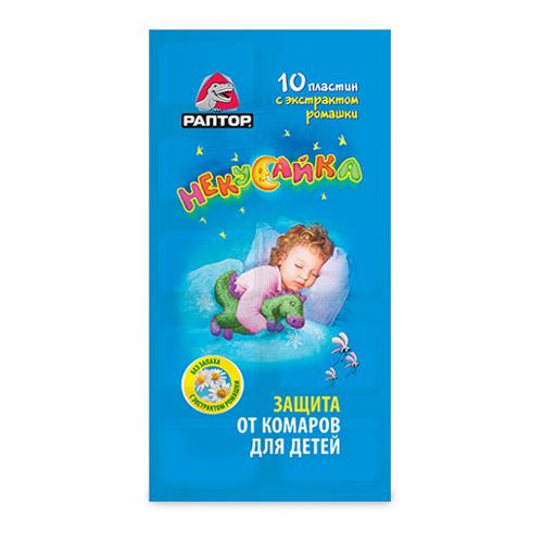 Пластина для фумигатора Раптор Некусайка для детей (10 шт.)Средства против насекомых<br>