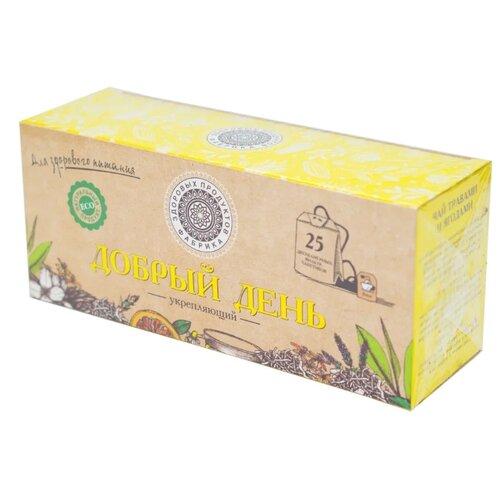 Чай черный Фабрика здоровых продуктов Добрый день Укрепляющий в пакетиках, 25 шт.