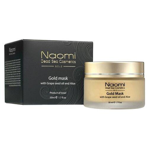 Naomi Gold mask with Grape seed oil and Aloe золотая маска с маслом косточек винограда и алоэ, 50 мл chi luxury black seed oil curl defining cream gel
