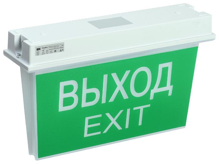 Светильник аварийно-эвакуационный светодиодный ССА 5043-1 двусторонний 1ч 24м IP65 IEK LSSA0-5043-1-65-K03