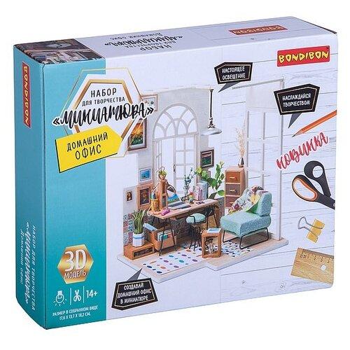 Сборная модель BONDIBON Домашний офис