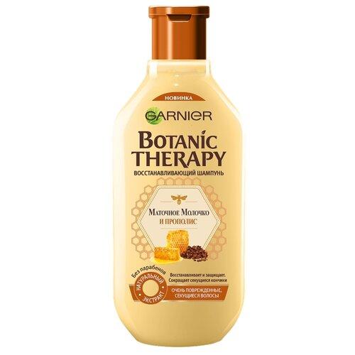 GARNIER шампунь Botanic Therapy Маточное молочко и Прополис Восстанавливающий для очень поврежденных, секущихся волос 400 млШампуни<br>