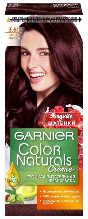 GARNIER Color Naturals Ягодные шатенки стойкая питательная крем-краска для волос