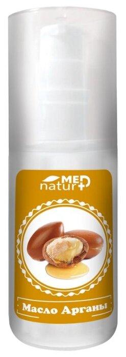 Масло для тела MEDnatur + Арганы