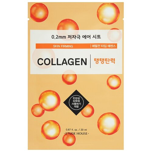 Etude House тканевая маска 0.2 Therapy Air Mask Collagen с коллагеном, 20 мл тонер коллагеновый moistfull collagen toner 200 мл etude house collagen