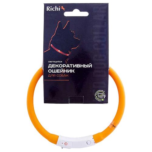 Ошейник Richi Led силиконовый M, USB 50 см оранжевый