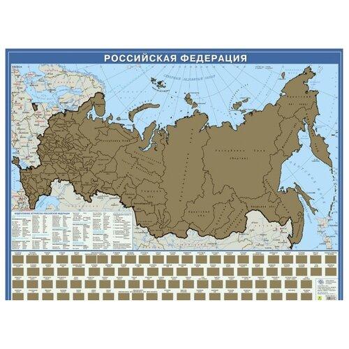 Купить РУЗ Ко Карта Российской Федерации со стираемым слоем (Кр716п), 60 × 44 см, Карты
