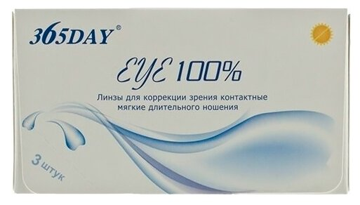 365Day EYE 100% (3 линзы)