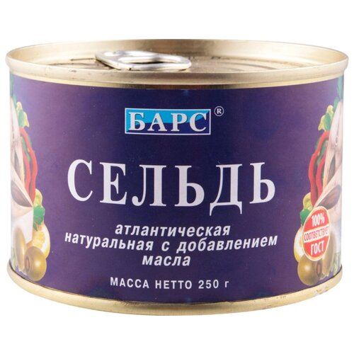 БАРС Сельдь атлантическая натуральная с добавлением масла, 250 г барс сайра тихоокеанская натуральная с добавлением масла 250 г