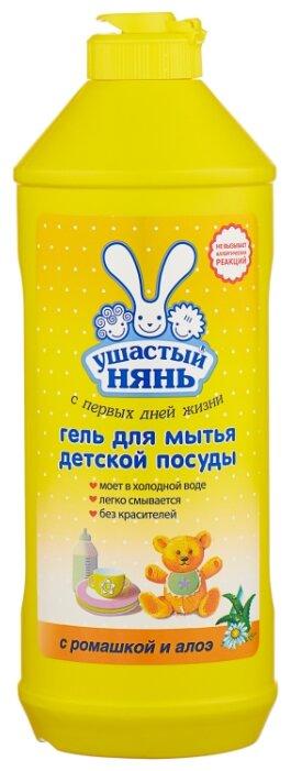 Ср-во для мытья посуды Ушастый Нянь Ромашка Дой-Пак, 500мл6548