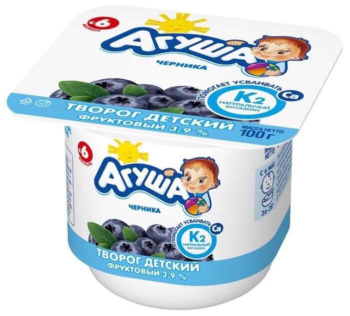 Творог Агуша детский с натуральным витамином К2 черника (с 6-ти месяцев) 3.9%, 100 г