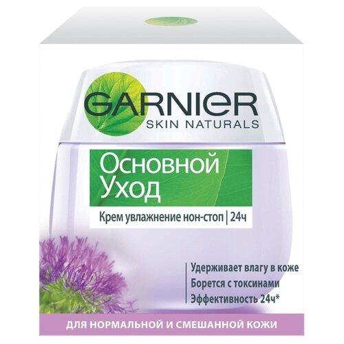 GARNIER Основной уход Крем для лица увлажнение нон-стоп для нормальной и смешанной кожи, 50 мл