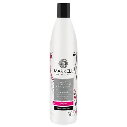Markell шампунь Pprofessional Anti Hair Loss Program Против выпадения и для стимуляции роста волос 500 мл средство для снятия макияжа markell markell ma155lweazs3