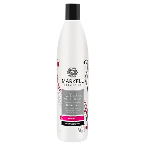 Markell шампунь Pprofessional Anti Hair Loss Program Против выпадения и для стимуляции роста волос 500 мл каарал шампунь против выпадения