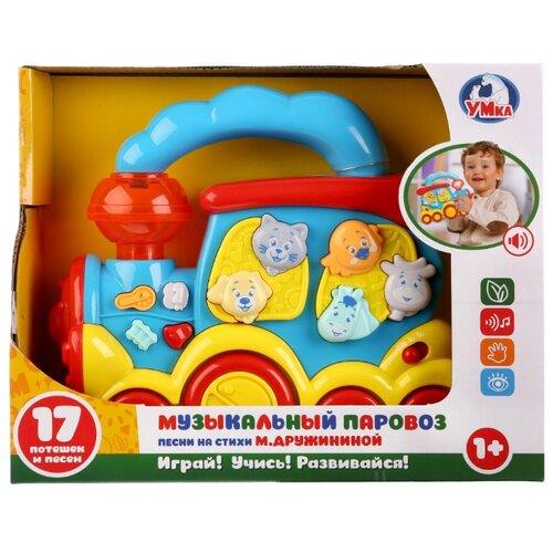 Интерактивная развивающая игрушка Умка Музыкальный паровоз (WD3635-R1) красный/синий игрушка eichhorn паровоз электронный 100001303