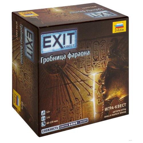 Настольная игра ZVEZDA Exit-Квест. Гробница фараона цена 2017