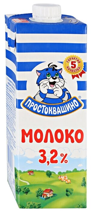 Молоко Простоквашино ультрапастеризованное 3.2%, 950 мл