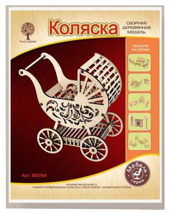 Сборная модель Чудо-Дерево Коляска (80094) — купить по выгодной цене на Яндекс.Маркете