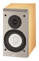 Полочная акустическая система Magnat Quantum 903 — купить по выгодной цене на Яндекс.Маркете