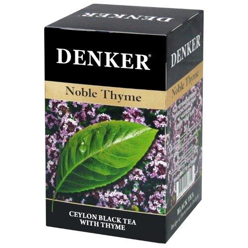 Чай черный Denker Noble thyme в пакетиках, 20 шт. denker mellow citrus черный чай в пирамидках 25 шт